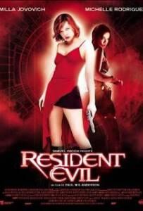 Resident Evil 1 (2002) ผีชีวะ ภาค 1