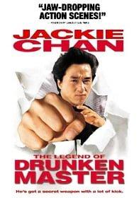 The Legend of Drunken Master 2 (1994) ไอ้หนุ่มหมัดเมาภาค 2