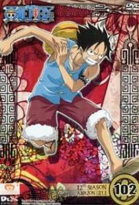 One-Piece-12th-Season-Amazon-Lily