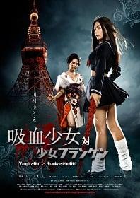 Vampire Girl vs Frankenstein Girl ศึกมหาสงครามสาวแวมไพร์