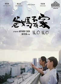 Ilo Ilo (2013) อิโล อิโล่ เต็มไปด้วยรัก