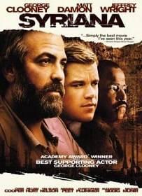 Syriana (2005) ฉีกฉ้อฉล วิกฤติข้ามโลก