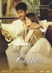 The Letter (2004) เดอะเลตเตอร์ จดหมายรัก