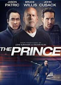 The Prince (2014) คนอึดแค้นเกินพิกัด