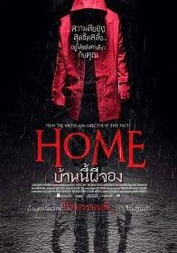 Home (2014) บ้านนี้ผีจอง