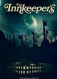 The Innkeepers (2011) โรงแรมหลอนซ่อนวิญญาณเฮี้ยน