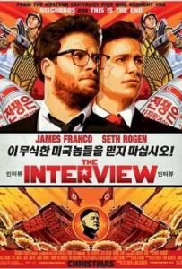 The Interview (2014) คู่หูสัปดนตะลุยเกาหลีเหนือ