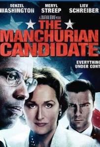 The Manchurian Candidate (2004) กระชากแผนลับดับมหาอำนาจ