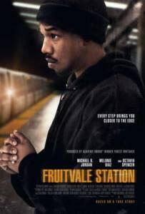 Fruitvale Station (2013) ยุติธรรมอำพราง