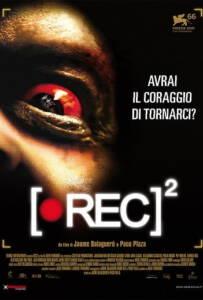 Rec 2 (2009) ปิดตึกสยอง