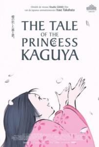 The Tale of the Princess Kaguya เจ้าหญิงกระบอกไม้ไผ่