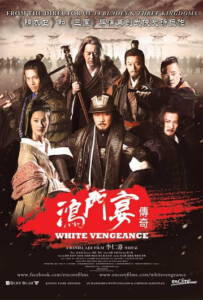 White Vengeance (2011) ฌ้อปาอ๋อง ศึกแผ่นดินไม่สิ้นแค้น