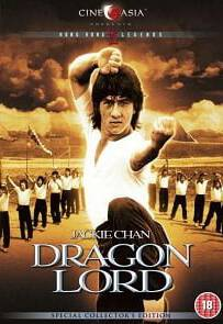 Dragon Lord (1982) เฉินหลงจ้าวมังกร