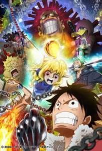 One Piece: Heart of Gold (2016) วันพีซ ฮาร์ทออฟโกลด์ ตอนพิเศษ