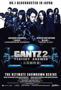 Gantz 2: Perfect Answer (2011) สาวกกันสึ พิฆาต เต็มแสบ ภาค 2