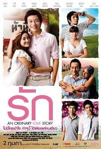 An Ordinary Love Story (2012) รัก