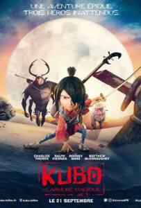 Kubo and the Two Strings (2016) คูโบ้ และพิณมหัศจรรย์