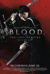 Blood: The Last Vampire (2009) ยัยตัวร้าย สายพันธุ์อมตะ
