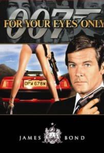 James Bond 007 For Your Eyes Only (1981) เจมส์ บอนด์ 007 ภาค 12