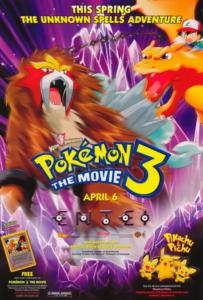Pokemon The Movie 3 Lord of the Unknown Tower (2000) โปเกมอน มูฟวี่ 3 ผจญภัยบนหอคอยปีศาจ