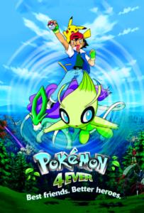 Pokemon The Movie 4 Celebi A Timeless Encounter (2001) โปเกมอน มูฟวี่ 4 ย้อนเวลาตามหาเซเลบี