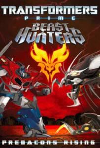 Transformers Prime Beast Hunters Predacons Rising (2013) อภิมหาสงครามจักรกลล้างเผ่าพันธุ์ ฟื้นชีพกองทัพพรีเดคอนส์