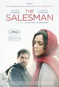 The Salesman (2016) เดอะ เซลล์แมน