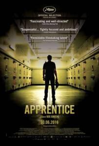 Apprentice (2016) เพชฌฆาตร้องไห้เป็น