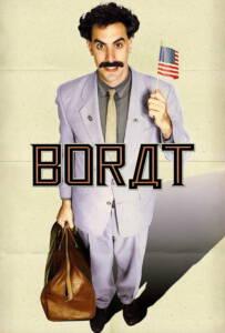 Borat (2006) โบแร็ท กระจอกข่าวเปิ่น ป่วนเมืองมะกัน