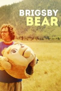 Brigsby Bear (2017) บริกสบี้ แบร์