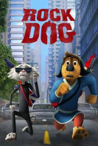 Rock Dog (2016) คุณหมาขาร๊อค