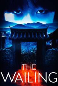 The Wailing (2016) ฆาตกรรมอำปีศาจ