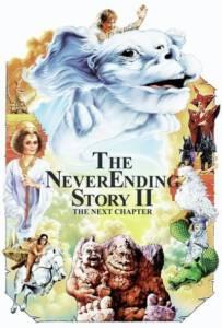 The NeverEnding Story II The Next Chapter (1990) มหัศจรรย์สุดขอบฟ้า 2