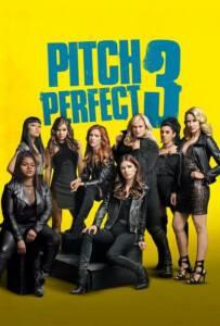 Pitch Perfect 3 (2017) ชมรมเสียงใส ถือไมค์ตามฝัน 3