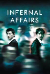 Infernal Affairs (2002) สองคนสองคม 1