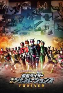 Kamen Rider Heisei Generations Forever (2018) รวมพลังมาสค์ไรเดอร์ ฟอร์เอเวอร์
