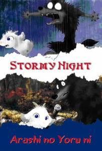 Stormy Night (2005) คู่ซี้ต่างพันธุ์