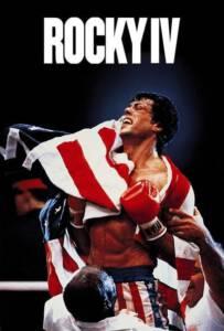 Rocky 4 (1985) ร็อคกี้ ราชากำปั้น…ทุบสังเวียน ภาค 4