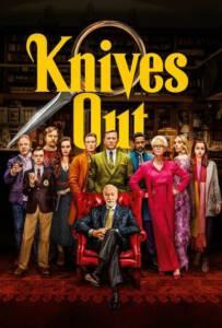 Knives Out (2019) ฆาตกรรมหรรษา ใครฆ่าคุณปู่