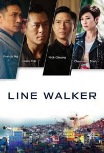 Line Walker (Shi tu xing zhe) (2016) ล่าจารชน