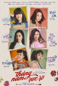Go-Go Sisters (2018) ไป-ไป แม่สาวน้อย