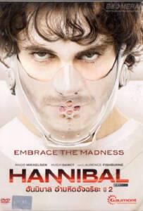 Hannibal Season 2 ฮันนิบาล อํามหิตอัจฉริยะ ปี 2
