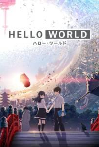Hello World (2019) เธอ.ฉัน.โลก.เรา