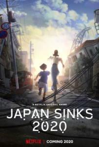 Japan Sinks (2020) ญี่ปุ่นวิปโยค