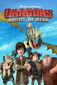 Dragons : Riders of Berk อภินิหารไวกิ้งพิชิตมังกร ภาค 1