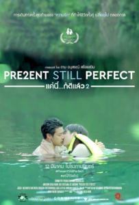 Present Still Perfect (2020) แค่นี้...ก็ดีแล้ว 2