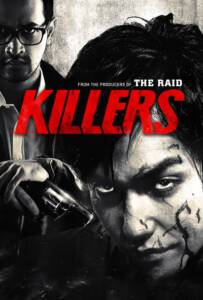 Killers (2014) คู่โหด เชือดจริงผ่านจอ