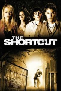 The Shortcut (2009) ทางลัด ตัดชีพ