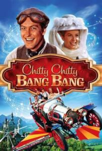 Chitty Chitty Bang Bang (1968) ชิตตี้ ชิตตี้ แบง แบง รถมหัศจรรย์
