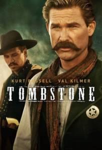 Tombstone (1993) ทูมสโตน ดวลกลางตะวัน